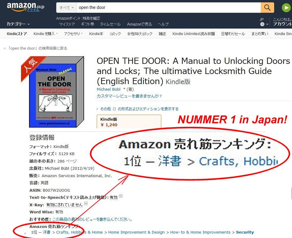 NUMMER 1 in Japan zu werden, das schafft nur der Wunderschlosser